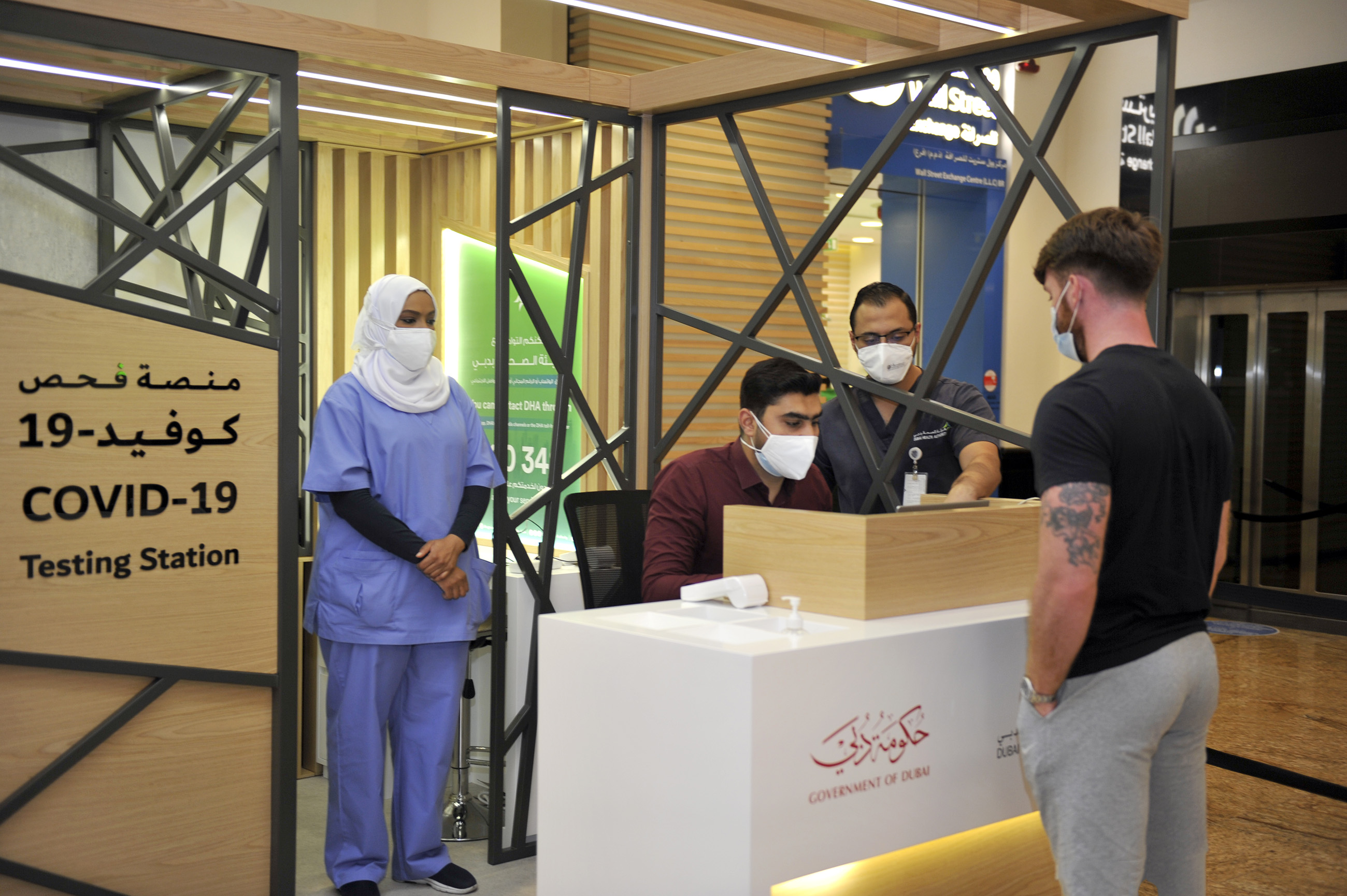 Dha Announces Change In Timings Of Covid 19 Pcr Testing Stations In Malls Across Dubai